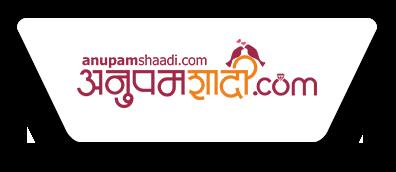 anupamshaadi logo